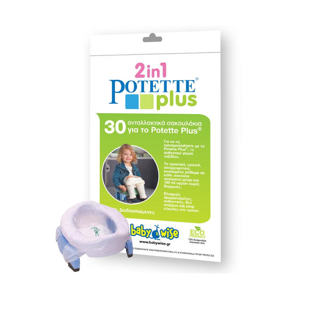 Potette Plus 30 Ανταλλακτικές σακούλες για γιογιό