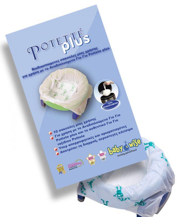 Potette Plus 10 Ανταλλακτικές σακούλες για γιογιό