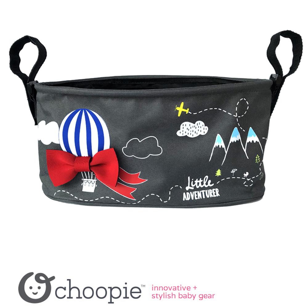 Οργανωτής καροτσιού Choopie Adventure Limited Edition