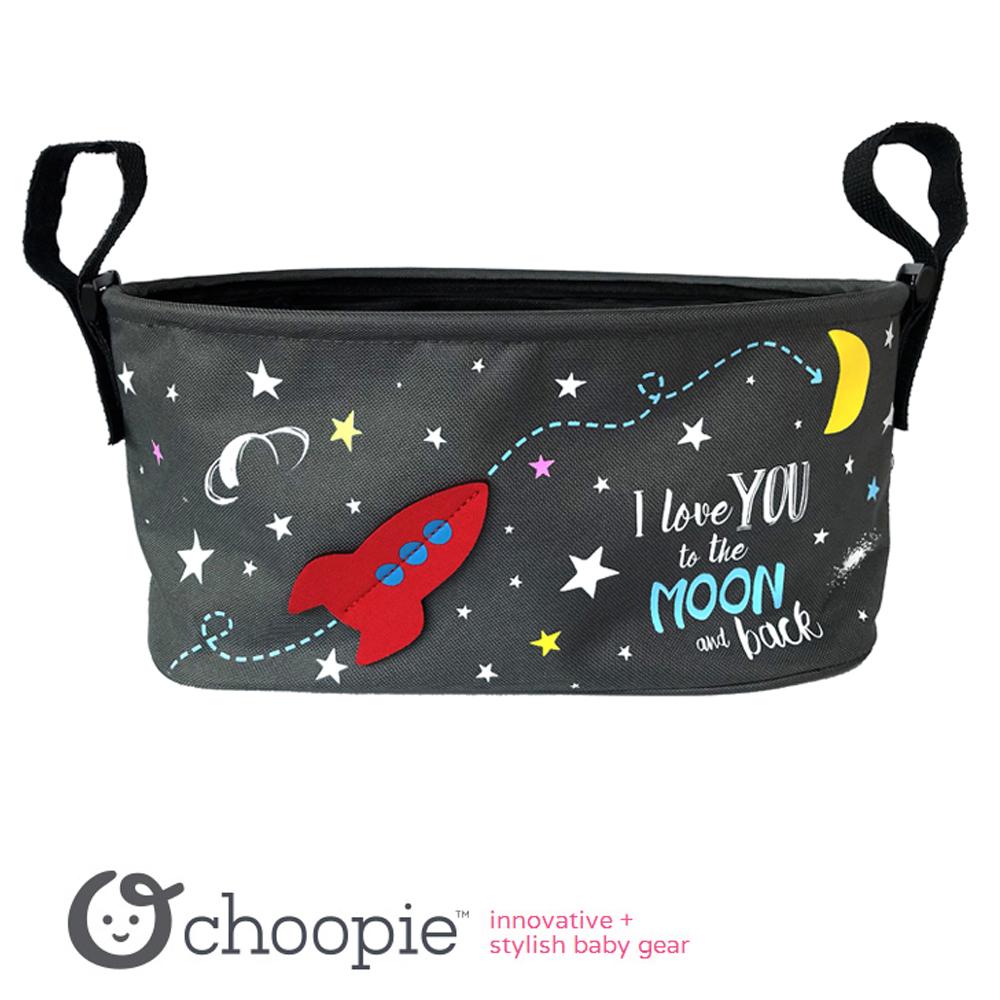 Οργανωτής καροτσιού Choopie Moon Limited Edition