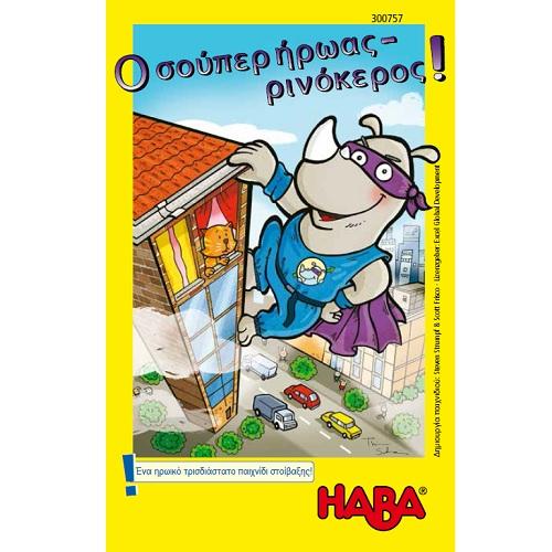 Haba Επιτραπέζιο Ο σούπερ ήρωας-ρινόκερος