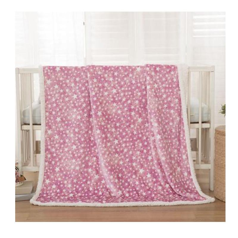 Βρεφική κουβέρτα ροζ με αστεράκια 110*140 BEAUTY HOME