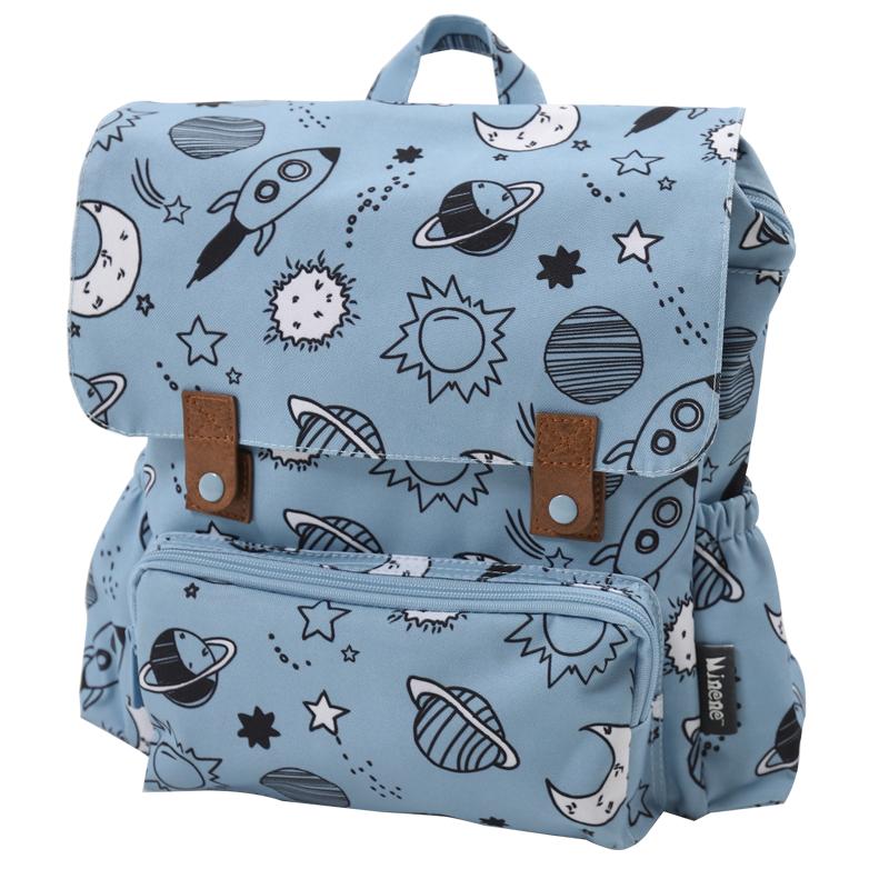 Παιδικό backpack MINENE Space Διάστημα
