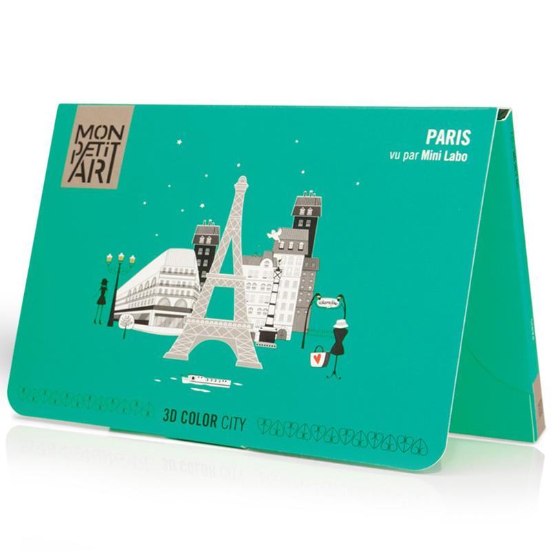 Ζωγραφίζοντας <br /> το 3D Παρίσι