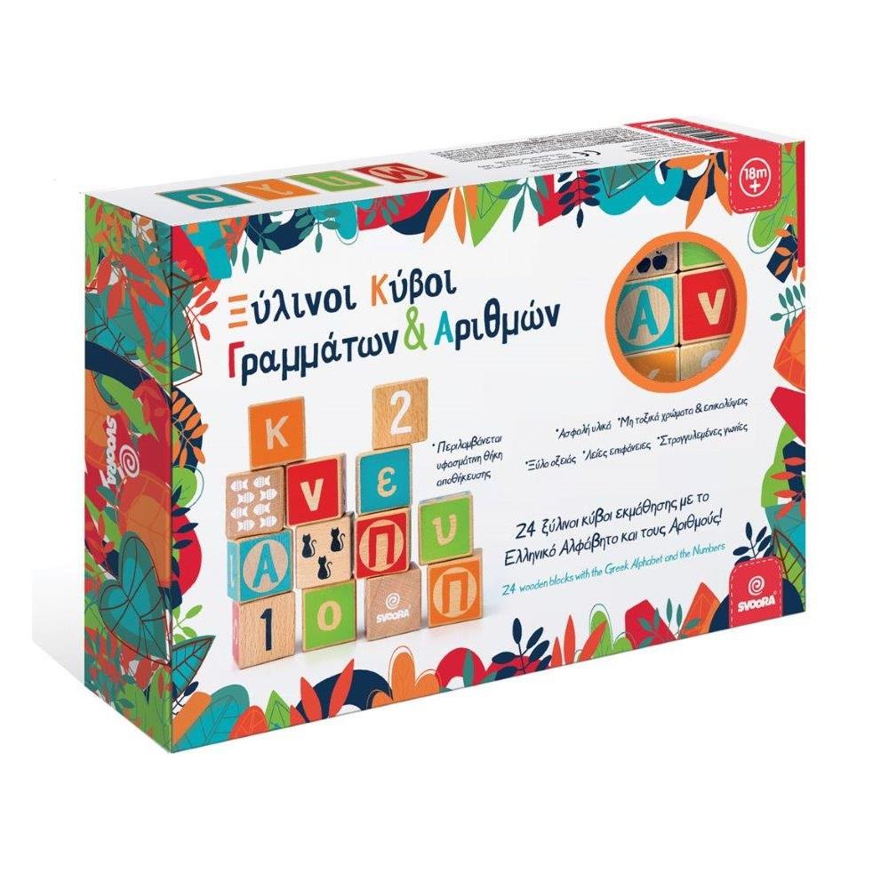 Svoora ξύλινοι κύβοι οξιάς , δημιουργίας λέξεων, αριθμών, σχημάτων